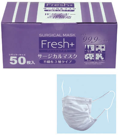 Levels Mask Fabric 1 Pieces Daikoku Three Pollen Ind Type Fresh Ltd Cold Of 50 Size Adjustable Sneezing Nonwoven Surgical-style Co White