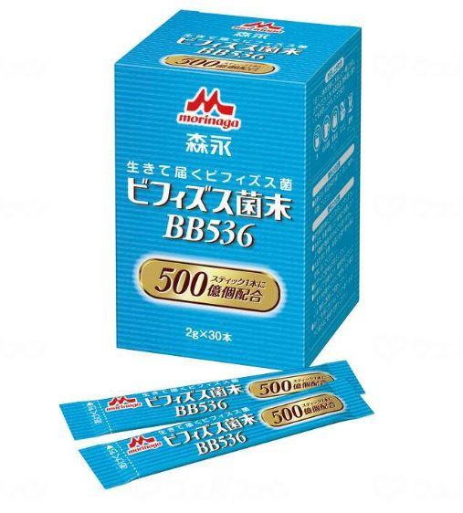 クリニコ  ビフィズス菌末BB536 2gx30本×6個/ケース 送料無料 [介護 ケア 介護用品 食事補助 食事介助]