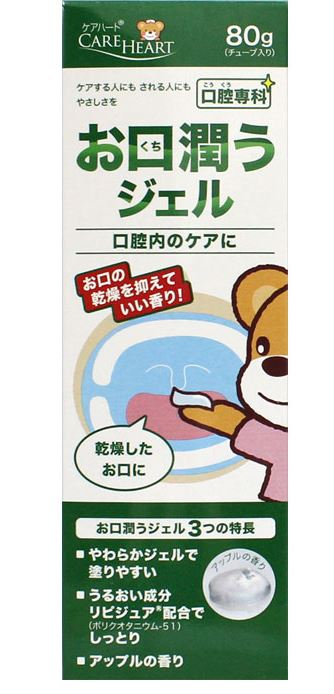 玉川衛材  お口潤うジェル 80g×48個/ケース 1万円以上の御購入で送料無料!!