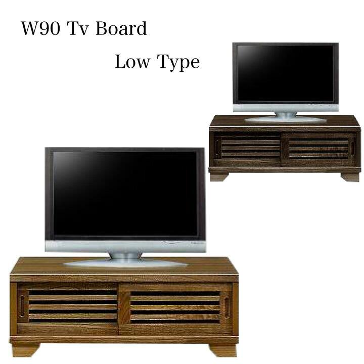 テレビ台 テレビボード 幅90cm 90幅 TV台 ローボード ロータイプ 収納家具 完成品 桐 木製 ダークブラウン ライトブラウン 和風 引き出し AV収納 収納家具 TVラック リビングボード うずくり 天然木 送料無料 通販