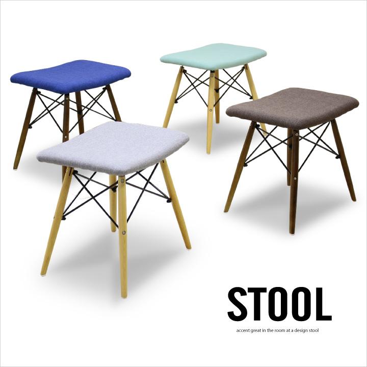スツール 木製 北欧 椅子 イス チェア おしゃれ シンプル モダン インテリア チェアー デザインスツール かわいい 完成品 ファブリック 送料無料 通販