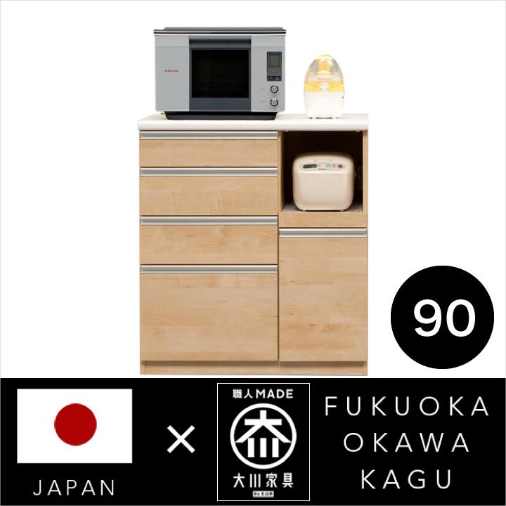 キッチンカウンター 90 完成品 カウンター 間仕切り 国産 日本製 木製 収納 引き出し キッチン収納 モイス ハイグロス ソフトクローズレール 奥行48 高さ100 送料無料 通販