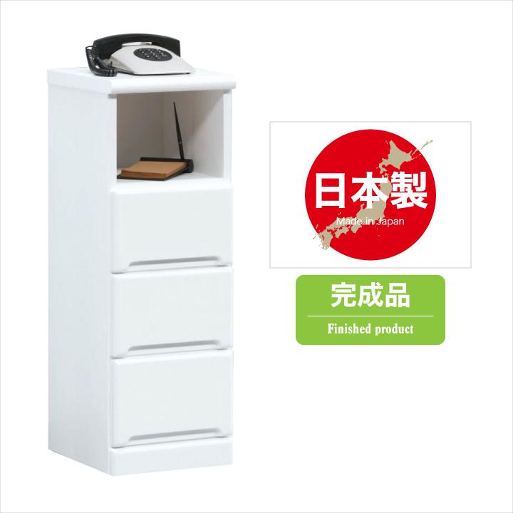 電話台 30 完成品 日本製 TEL台 FAX台 リビング収納 木製 鏡面 ホワイト シンプル 収納 リビングボード 玄関 リビング 白 引き出し スライドレール 幅30 高さ84 送料無料 通販