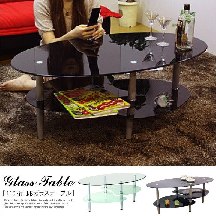 ガラステーブル ブラック ホワイト ローテーブル リビングテーブル ガラス テーブル センターテーブル ガラステーブル ローテーブル リビングテーブル ガラス 丸 楕円 ロー 北欧 おしゃれ リビング 送料無料 通販
