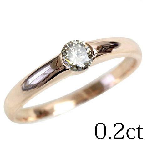 ダイヤ リング シャンパン ブラウンダイヤ リング 0.2ct K10 指輪 一粒ダイヤモンド ダイヤモンド リング SIクラス ダイアモンド 高品質 H&C限定販売中 ※YGはK18のみ作成可 プラチナはお問い合わせ下さい【ダイヤ リング】【一粒ダイヤ】