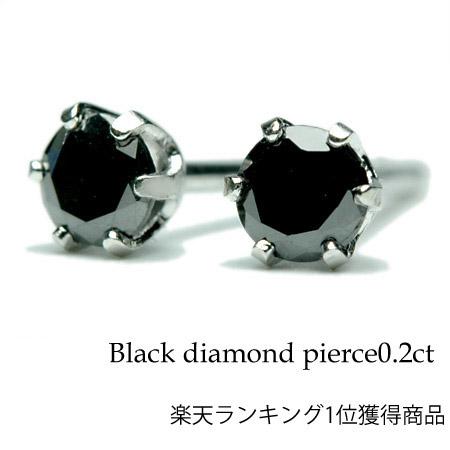 ポスト0.7mm 1ペア販売です 漆黒の煌めきを放つ大人のダイヤモンドピアス ブラックダイヤモンド ピアス 0.2ct K18 Pt900 小ぶり ブラックダイヤ ダイヤ ダイアモンド NEW プラチナ スタッドピアス ダイヤモンドピアス お求めやすく価格改定 あす楽対応