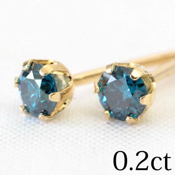 ブルー ダイヤモンド ピアス 0.2ct SIクラス ダイヤ ピアス ポスト0.7mm K18 プラチナ【あす楽対応】
