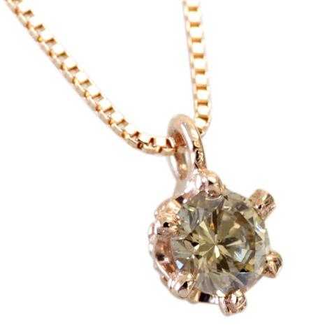 K18 シャンパンブラウン ダイヤモンド 0.15ct ペンダント 一粒 ダイヤ ネックレス SIアップクラス品質を使用! 永くご使用いただけるキャスト製!<クラウンデザインシリーズ>