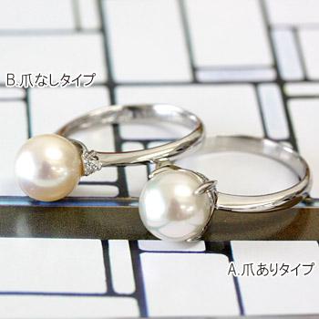 K10 あこや本真珠 パール リング 8.0-8.5mm ※WG・YGはK18のみとなります