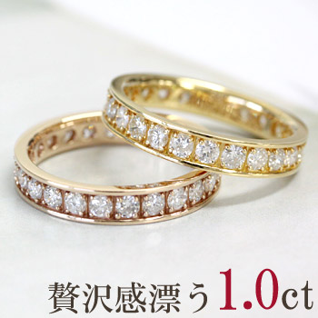 """無色透明F~Gカラー! K18 18金 リング エタニティ ダイヤモンド リング 1ctご購入後もサイズ直しが可能な""""ほぼ""""フルエタニティダイヤリング1.0ct※デザイン上文字入れ不可となります"""