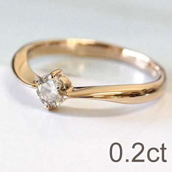K10 シャンパンブラウン ダイヤモンド リング 0.2ct【ダイヤ リング】【ダイヤモンドリング】【一粒ダイヤ】※WG・YGはK18 18金 リングのみ作成可能です。【文字入れ不可】