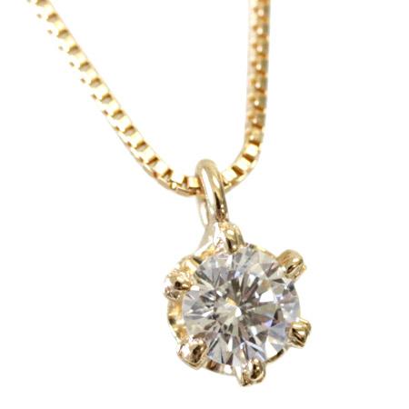 K18 ダイヤモンド 0.15ct ペンダント 一粒 ダイヤ ネックレス 永くご使用いただけるキャスト製!<クラウンデザインシリーズ>無色透明F-Gカラー、SIクラス、GOOD