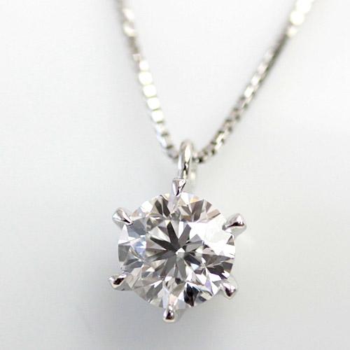 プラチナ ダイヤモンド 1.0ct 1ct ペンダント 一粒 ダイヤ ネックレス Gカラー、SI2、GOOD 永くご使用いただけるキャスト製! 1カラット【1ct 1カラット】【6本爪 キャラプチ】