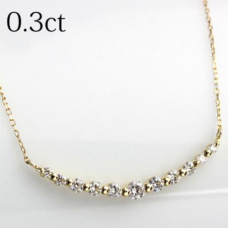 グラデーション ダイヤモンド ネックレス0.3ct K18
