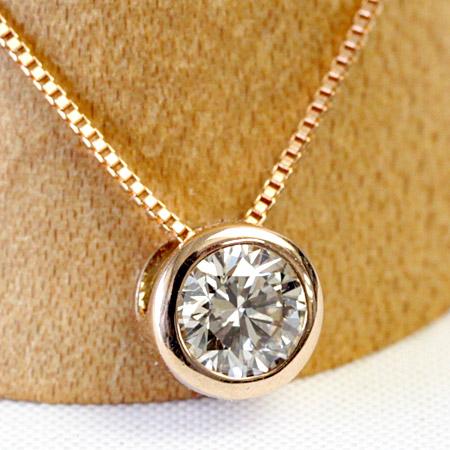 K18 シャンパンカラー ブラウンダイヤ ネックレス 0.2ct ダイアモンド SIクラス品質 ベゼルセッティング 覆輪 フクリン 一粒 ダイヤ