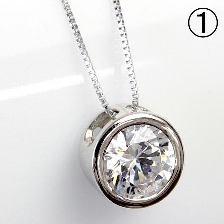 プラチナ ダイヤモンド 1ct ペンダント 一粒 ダイヤ ネックレス Hカラー、SI、GOOD永くご使用いただけるキャスト製! 1カラット【1ct 1.0ct】【キャラプチ】※その他の品質をご希望の方場合はお問い合わせください