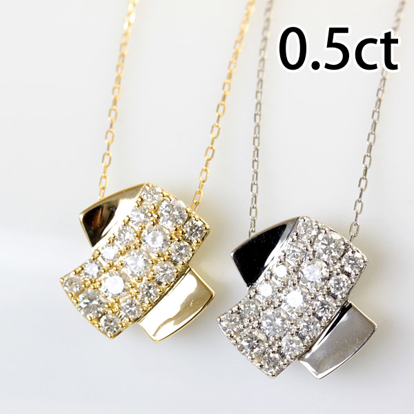 K18 ダイヤモンド ネックレス 0.5ct 3列ダイヤモンド Xデザイン ペンダントネックレス プラチナも作成可能(お問い合わせ下さい)
