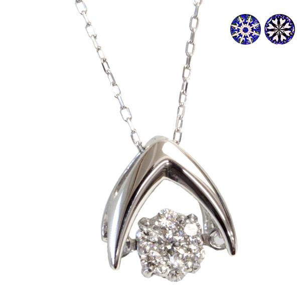 プラチナ 揺れる ダイヤモンド ネックレス 0.1ct ダンシングストーン H&C Pt900 ダイアモンド 誕生日プレゼント 女性 結婚記念日