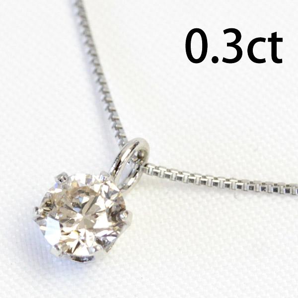 プラチナ ダイヤモンド ネックレス シャンパン ブラウン ダイヤモンド 0.3ct 一粒ダイヤ ネックレス ※通常チェーンはK18 40cmとなります VS~SI1クラス 六本爪 ティファニーセッティング K18 ピンクゴールド、イエローゴールドも作成可