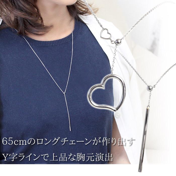 K18 ネックレス ロングネックレス 65cm Y字ラインが胸元を上品に演出 シンプルでいてスタイリッシュ