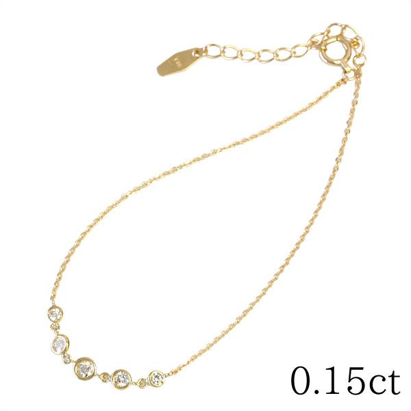 K18 ダイヤモンド グラデーション ブレスレット 0.15ct アジャスタ付き 約15.5cm~18cmでご使用いただけます【華奢系】【ダイヤブレス】