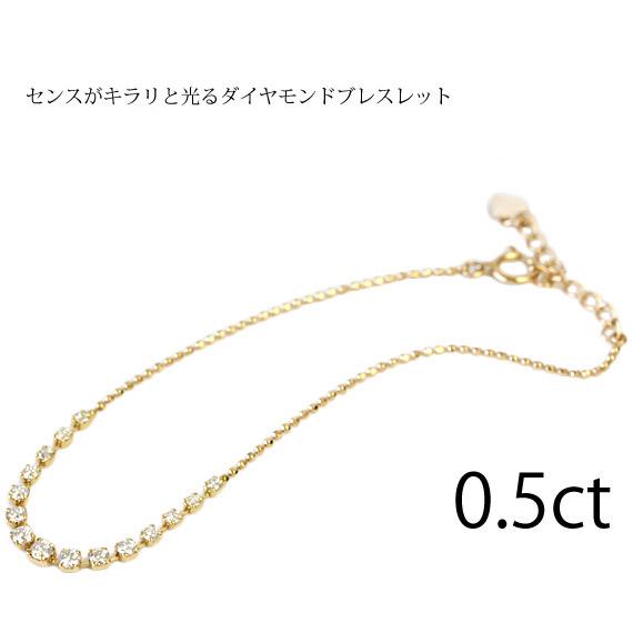 H&C ダイヤモンド ブレスレット 0.5ct 15石 ダイヤブレス アジャスタ付き 17cm~20cmでご使用いただけます【華奢系】【ダイヤブレス】