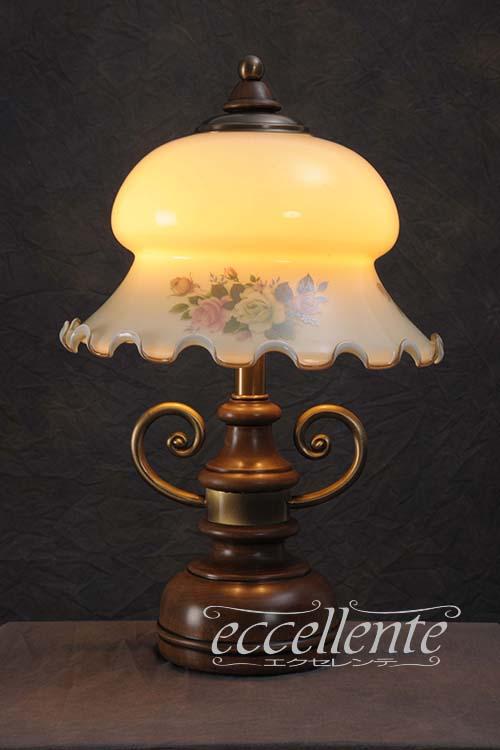 L1868D イタリア製 ランプ Yellowglass 1灯