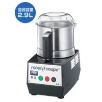 ■【送料無料】FMI 容量2.9L 100Vコンパクトタイプ(小型) ROBOT COUPE CUTTER-MIXER-SERIES ロボクープ 業務用 カッターミキサーシリーズ R-2A R2A