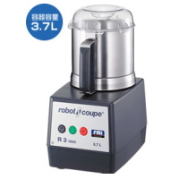 ■【送料無料】FMI 容量3.7L 100Vコンパクトタイプ(小型) ROBOT COUPE CUTTER-MIXER-SERIES ロボクープ 業務用 カッターミキサーシリーズ R-3D R3D