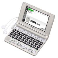 【送料無料】CASIO カシオ 電子辞書 様々なジャンルの教養を深めたい方に(生活・教養) EX-word エクスワード XD-SC5100(GD-シャンパンゴールド) XDSC5100GD