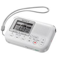 【送料無料】SONY ソニー デジタルボイスレコーダー 60分カセット約89本分が録音できるICレコーダー かんたん操作で使いやすい みんなのSDカードレコーダー ICD-LX31 ICDLX31