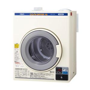 【送料無料】HaierAQUA ハイアールアクア コイン式電気衣類乾燥機 (4.5kg) MCD-CK45(WA-アーバンホワイト) MCDCK45-WA※メーカー直送商品につき、代金引換のご注文はお受け出来ません。