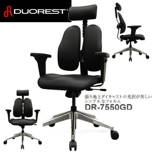 【送料無料】DUOREST デュオレスト ワンランク上の上質な座り心地を表現 OAチェア LEADERS DR-7550GD(ブラック)DR7550GD【※メーカー直送/代引不可】【NP】