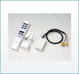 【お取り寄せ商品】【送料無料】KIC ケイアイシー 赤外線式ワイヤレスリモコン KIR【スーパーSALE】