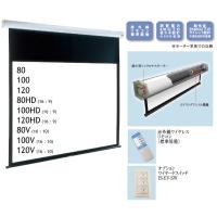 【お取り寄せ商品】【送料無料】IZUMI-COSMO サイレントモータードライブ式 天吊りスクリーン 16:10サイズ 100インチ IS-EV100V ISEV100V