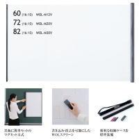 【お取り寄せ商品】【送料無料】IZUMI-COSMO 巻き取り芯付 マグネットスクリーン 16:10サイズ 60インチ WOL-M12V WOLM12V