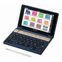 【送料無料】SHARP シャープ カラー電子辞書 高校生向け 5.5型大画面液晶搭載 Brain ブレーン PW-SH3(K-ネイビー) PWSH3-K