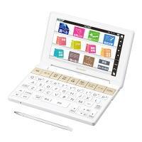 【送料無料】SHARP シャープ カラー電子辞書 高校生向け 5.5型大画面液晶搭載 Brain ブレーン PW-SH3(W-ホワイト) PWSH3-W
