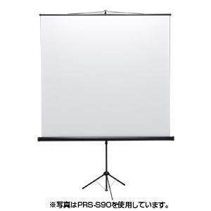 【送料無料】SANWA SUPPLY サンワサプライ 三脚式のプロジェクタースクリーン コンパクトに収納でき持ち運びも簡単 60型相当 三脚式 PRS-S60 PRSS60【スーパーSALE】