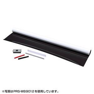 【送料無料】SANWA SUPPLY サンワサプライ マグネット式プロジェクタースクリーン 80型相当 マグネット式 PRS-WB9018 PRSWB9018