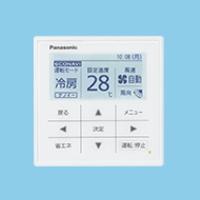 PANASONIC パナソニック Gシリーズ(新冷媒R32) オフィス・店舗用エアコン4方向天井カセット形(シングル) エコナビ対応 P40型 三相200V PA-SP40U5GB PASP40U5GB