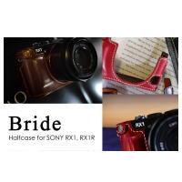 【送料無料】Deff ディーフ Deff&KIMOTO SONY RX1、RX1R用本皮レザーケース ブライドルレザー採用 「Bride」 Harfcase for SONY RX1, RX1R DPS-SRXBL(BR-ブラウン) DPSSRXBL-BR