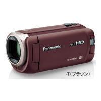 【送料無料】PANASONIC パナソニック デジタルハイビジョンビデオカメラ コンパクト・フルハイビジョンモデル 手振れロック機能搭載 ワイプ撮り 64GB内蔵メモリー HC-W585M(T-ブラウン) HCW585M-T