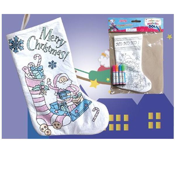 【送料無料】手作りキット お祭りにイベントに みんなで楽しく作ろう! ぬりえ 50個入り サンタブーツ作り, CuoreCuore:cc9cf9f0 --- i360.jp