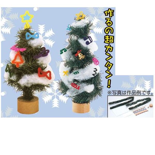 【送料無料】手作りキット お祭りにイベントに みんなで楽しく作ろう! 簡単にクリスマスツリーが作れる 30個入り クリスマスツリー作り