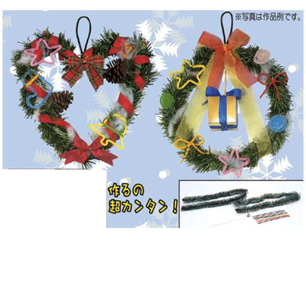 【送料無料】手作りキット お祭りにイベントに みんなで楽しく作ろう! 簡単にクリスマスリースが作れる 30個入り クリスマスリース作り