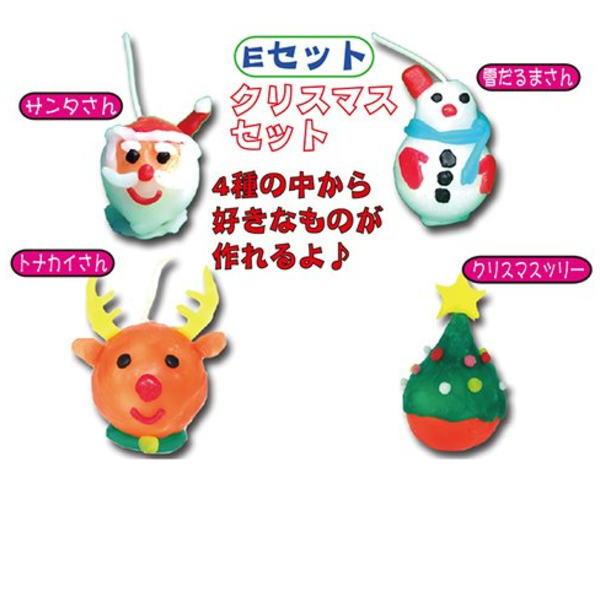 【送料無料】手作りキット お祭りにイベントに みんなで楽しく作ろう! 簡単にかわいいキャンドルを作ろう 40個入り ボールキャンドル作りEセット(クリスマスセット)