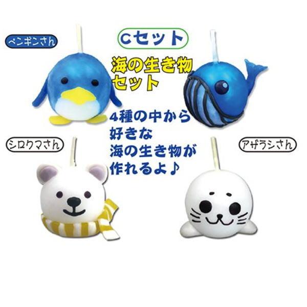 【送料無料】手作りキット お祭りにイベントに みんなで楽しく作ろう! 簡単にかわいいキャンドルを作ろう 40個入り ボールキャンドル作りCセット(海の生き物セット2)