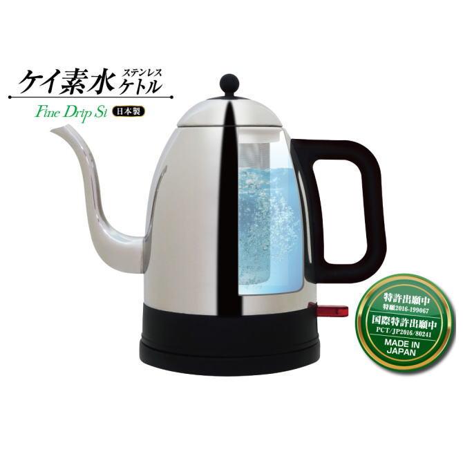 【送料無料】東亜産業 特許出願中 安心の日本製 ケイ素水ステンレスケトル Fine Drip Si 【OC】