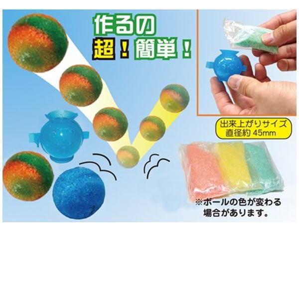 【送料無料】手作りキット お祭りにイベントに みんなで楽しく作ろう! カンタンにキレイなボールができる!! 30個入り はずむポンポンボール作り
